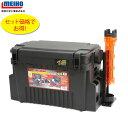 メイホウ MEIHO VS7070 BM-250light ( Cオレンジ ) オリジナルタックルボックスセットベースセット 単品で買うよりお得