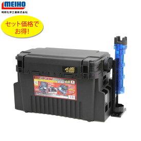 メイホウ MEIHO VS7070 BM-250light ( Cブルー ) オリジナルタックルボックスセットベースセット 単品で買うよりお得 【 送料無料 (北海道・沖縄除く)】