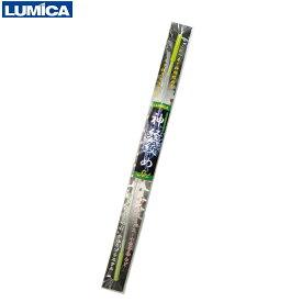 ルミカ LUMICA 神経絞めSet 46cm マダイ ・ シーバス ・ 中型青物向け【 あす楽 】釣った魚を最高の鮮度で持ち帰る! 神経しめ 神経じめ 血抜き
