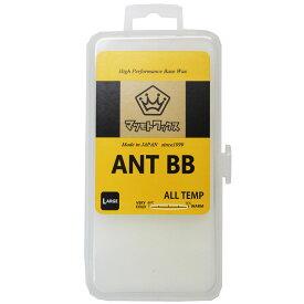 マツモトワックス ANT BB ( Lサイズ ) BASE WAX ( ベースワックス ) ベースワックス兼滑走ワックス