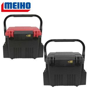 メイホウ MEIHO VS-7080 座れるコンパクトタックルボックス収納ボックス BOXをお探しの方にVS-7070とVS-7055のいいところ取り 頑丈で小型に【 送料無料 (北海道・沖縄除く)】