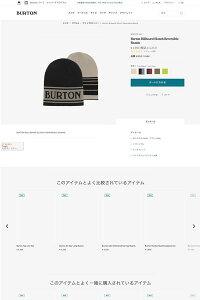 バートン/帽子/ビーニー/ニットキャップ/ニット帽/スノーボード/スキー/ファッション/カジュアル