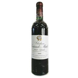 [2000] シャトー・ソシアンド・マレ 750ml Chateau Sociando Mallet [Ko-9]