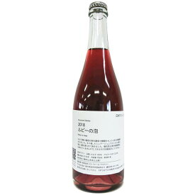 [2018] ルビーの泡 750ml / ココ・ファーム・ワイナリー [栃木] Ruby no Awa / COCO FARM & WINERY [Na2-1]