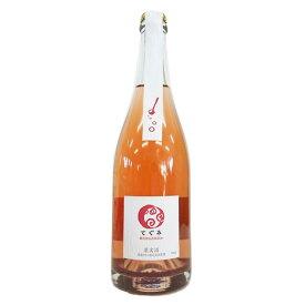 丹波ワイン てぐみ ロゼ 750ml / 丹波ワイン [京都] Kyoto Japan TAMBA WINE [Y-5]