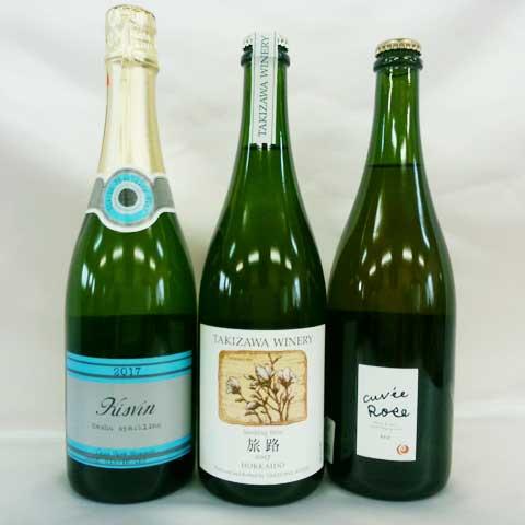 【送料込み】 スパークリングワインセット