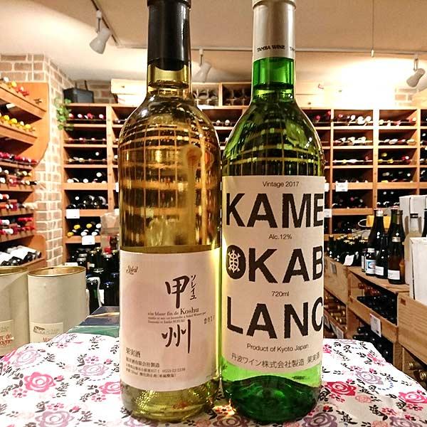 【送料・税込み】 辛口白ワイン2本セット