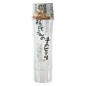 蔵元美人 なめらかハンドクリーム 杜氏さんの手のヒミツ 50g [外池酒造店] [栃木]≪ラストワン≫