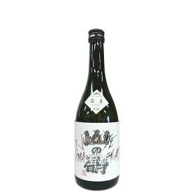 山の壽 純米吟醸 雄町 なま [720ml] [山の壽酒造] [福岡]≪ラストワン≫