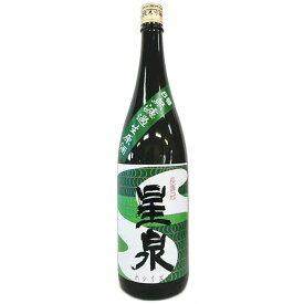 星泉 純米吟醸 NO.6 無濾過生原酒 [1800ml] [丸一酒造] [愛知]