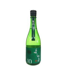 よこやま SILVER 10 純米吟醸 緑 火入 [720ml] [重家酒造] [長崎]
