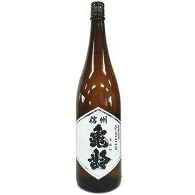 信州亀齢 純米酒 ひとごこち 瓶火入れ [1800ml] [岡崎酒造] [長野]