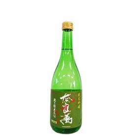 奈良萬 純米吟醸 無ろ過生原酒 中垂れ [720ml] [夢心酒造] [福島]