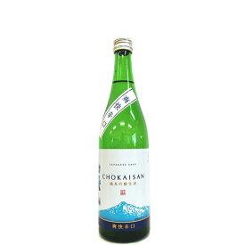 鳥海山 爽快辛口 純米吟醸生酒 [720ml] [天寿酒造] [秋田]