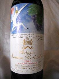 【マグナムボトル】[1982] シャトー・ムートン・ロートシルト 1500ml ポイヤック Ch.Mouton Rothschild [S-9]