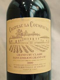 [2000] シャトー・ラ・クスポード 750ml サンテミリオン Chateau la Couspaude [Ko-3]