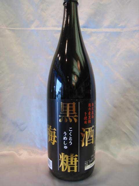 黒糖梅酒 [1800ml] [麻原酒造]
