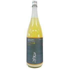 自然郷 ヨーグルト酒 ポンカン [1800ml] [大木代吉本店] [福島]