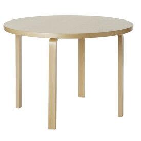 【ポイント10倍!】artek(アルテック)ダイニングテーブル 90A バーチ