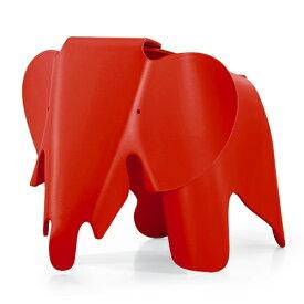 【ポイント10倍!】Vitra(ヴィトラ)スツール Eames Elephant(イームズエレファント)ポピーレッド
