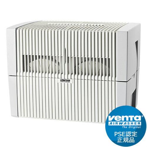 【ポイント10倍!】Venta (ベンタ)「空気清浄器付き気化式加湿器 (エアーウォッシャー)LW45SW」 ホワイト/グレー