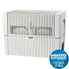 【ポイント5倍!】【予約注文】Venta(ベンタ)空気清浄器付き気化式加湿器(エアーウォッシャー)LW45KW ホワイト/グレー