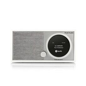 【ブラックフライデー開催中!1000円OFFクーポンあり!ポイント最大29倍|11/24 01:59まで】Tivoli Audio(チボリ・オーディオ)「Model One Digital 」ホワイト/グレー
