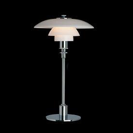 【ポイント10倍!】louis poulsen(ルイスポールセン) テーブルスタンド照明「PH2/1 Table」