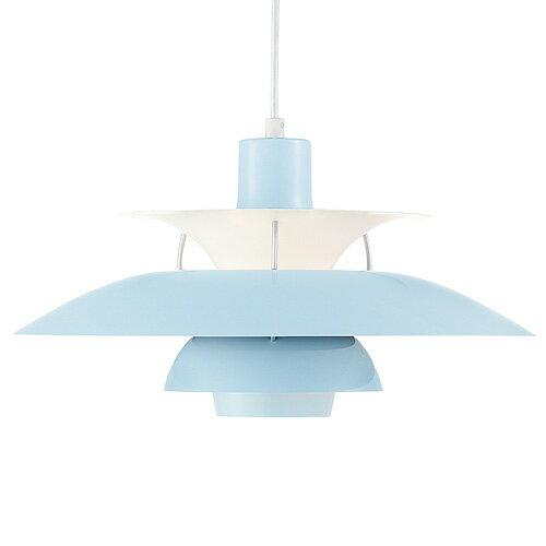 【ポイント10倍!】【コードカット無料】louis poulsen(ルイスポールセン) ペンダントライト照明「 PH50 」 ミント・ブルー