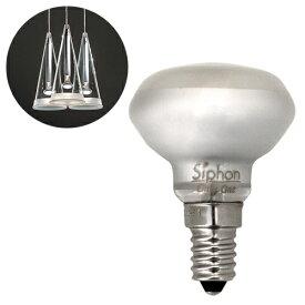 【最大1,000円OFFクーポン!】FLOS(フロス)FUCSIA用LED電球