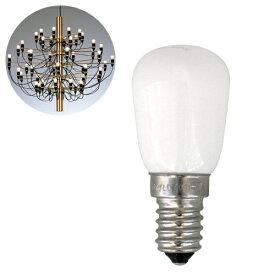 【最大1,000円OFFクーポン!】FLOS(フロス)MOD.2097用LED電球