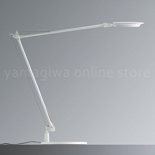 YAMAGIWA (ヤマギワ)LEDタスクライト 「Rebio (レビオ)」ベースセット/ホワイト