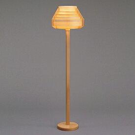 【ポイント2倍!】【OUTLETセール】JAKOBSSON LAMP(ヤコブソンランプ)フロアスタンド照明[S7338-NET](ランプ別)【箱破損品】