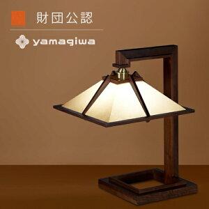 【ポイント10倍!】Frank Lloyd Wright(フランクロイドライト)テーブル照明 TALIESIN 1(タリアセン1) ウォルナット