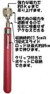 5kgパワーリフター強力磁石(13)