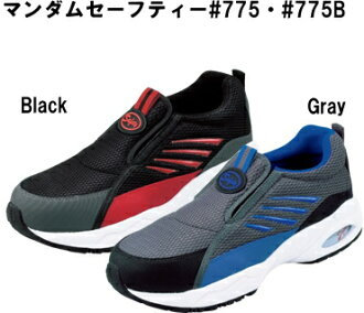 安全作业用鞋,Mandom安全-(丸五)