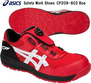 アシックス作業用靴asicsWinJobCP209クラッシックレッド×ブラック