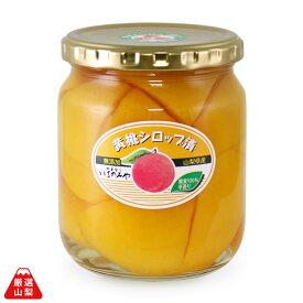 山梨県産 朝採れ 黄桃 ゴロゴロカット 黄桃シロップ漬け 大 500g 単品