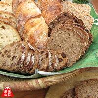 ライ麦パン本場ドイツパンを楽しめるアソートセット