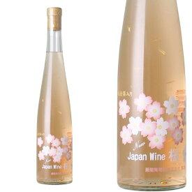 山梨ワイン ロゼ 中口 甲州 マスカットベーリーA 蒼龍葡萄酒 ジャパンワイン 桜 375ml