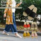 【シャワーサンダル】エスパドリーユ23〜27cmM・L・LL・3L・4L全5色合成皮革フェイクレザー[ESPADRILLESANDALS]アウトレット価格
