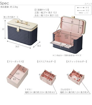 メイクボックス【鏡付き】バニティ型、アラベスクレギュラーサイズ