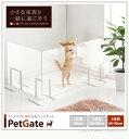 ペット ゲート 90 ペットケージ 犬 プラスチック サークル 柵 フェンス 仕切り 室内 屋内 野外 アウトドア プレイ サークル ケージ ペットサークル 犬...
