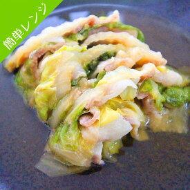 T-meal 徳島県のブランド豚 阿波とん豚を使用した 白菜と豚肉のミルフィーユ 2人前