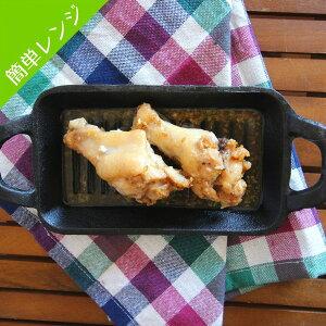 完全無添加ミールキット[阿波尾鶏の甘辛煮]2人前(鶏手羽元4本入り)