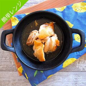 無添加ミールキット[ 阿波尾鶏のあっさり煮 ]1人前