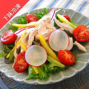 無添加ミールキット[ 阿波尾鶏のささみサラダチキン ]2人前(4本入り)
