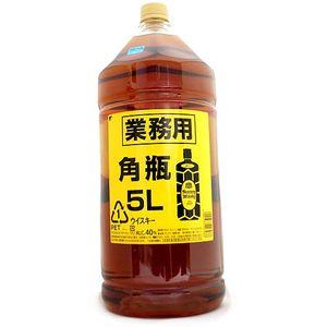 サントリー 業務用 角瓶 ペットボトル【5000ml/40%】
