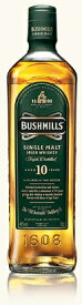 ブッシュミルズ 10年 シングルモルト 700ml 40%