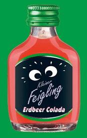 クライナー ファイグリング エルドビアコラーダ(ストロベリー)20ml/15% 瓶 20本入り 20191111